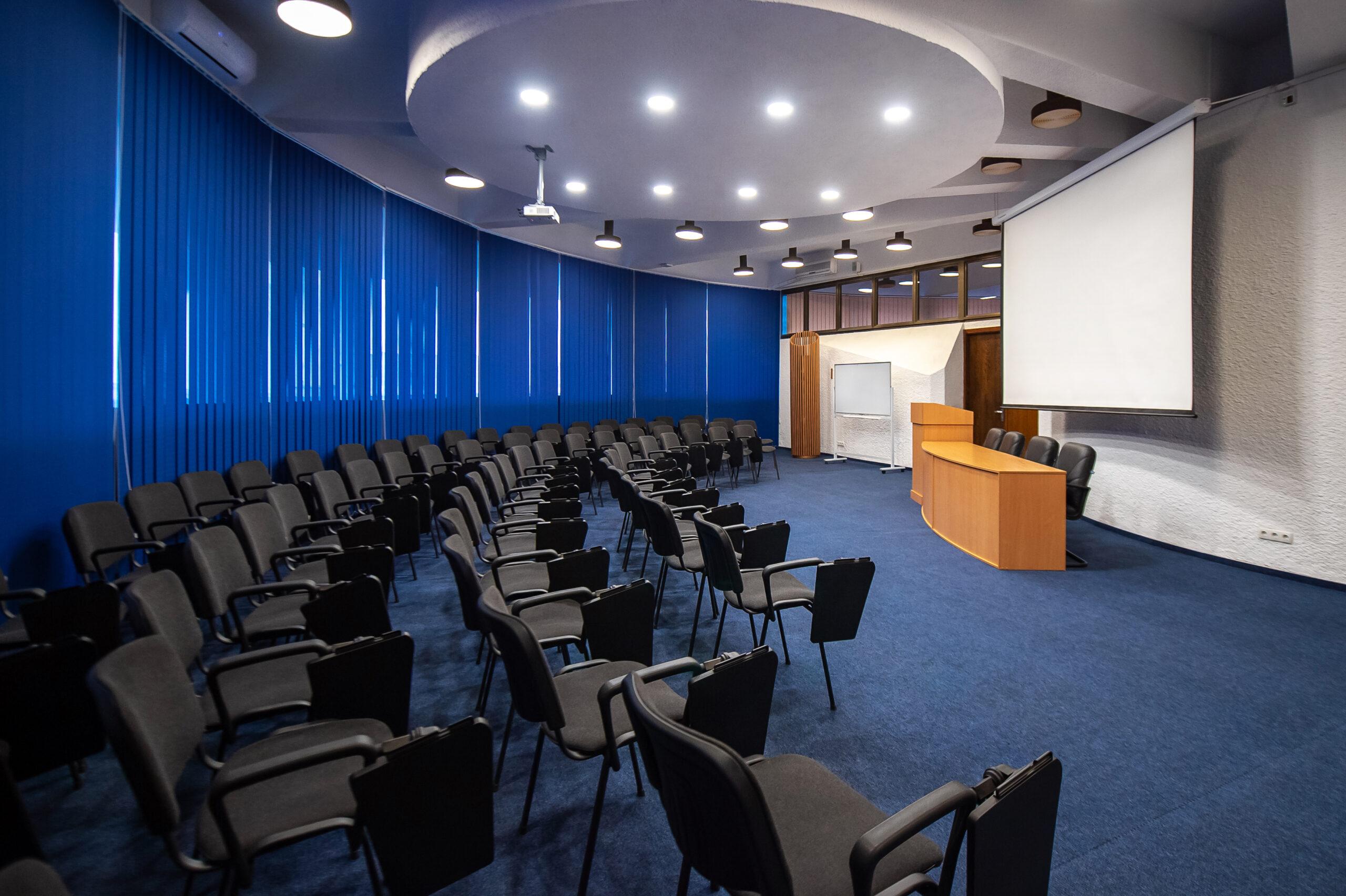 Конференц-зал «САЛЮТ»